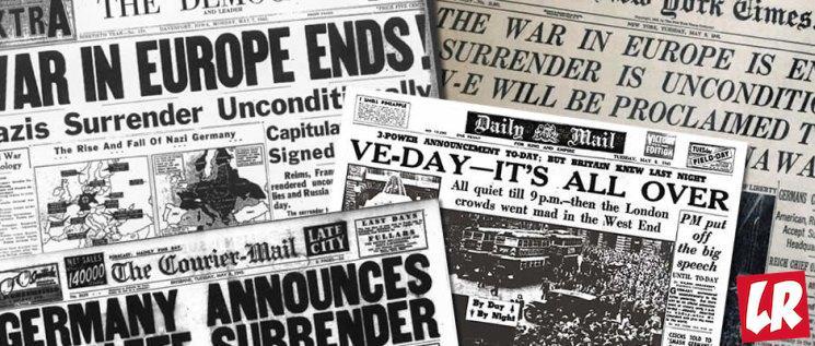 фишки дня - 8 мая, День памяти и примирения