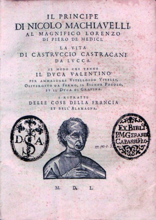 Макиавелли, книга