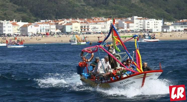 фишки дня - 7 мая, день человека моря Португалия Назаре