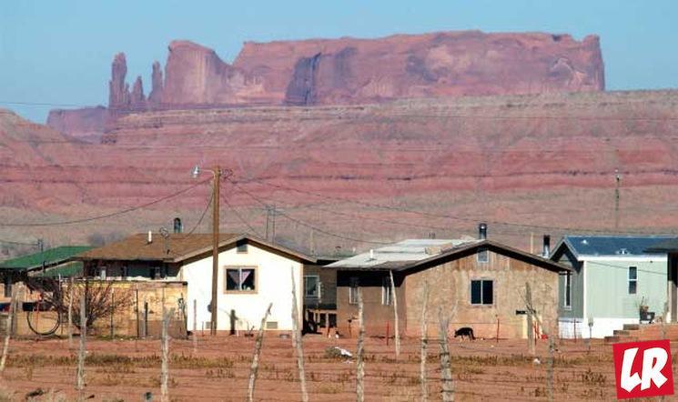 фишки дня - 9 мая, резервация навахо, день индейцев