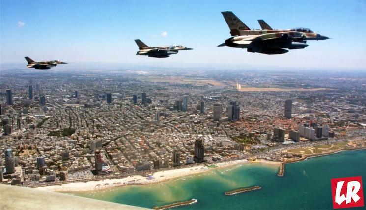 фишки дня - 9 мая, день независимости Израиль