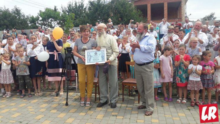 фишки дня - 15 мая, день семьи, самая большая семья Украины