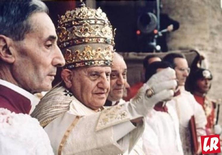 фишки дня - 24 мая, день тиары, папская тиара
