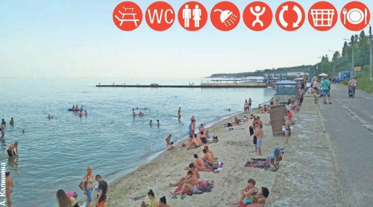 пляжи Большого Фонтана, Одесса