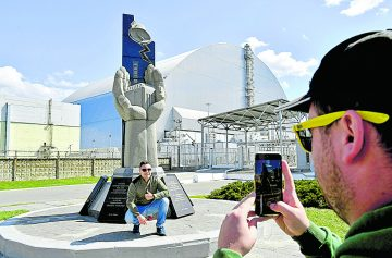 Чернобыль, ЧАЭС, туризм, селфи, фото