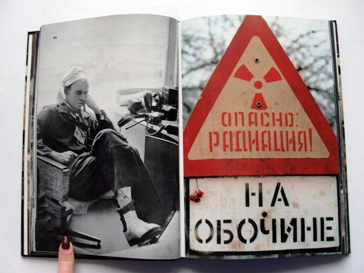 Чернобыль, ЧАЭС, туризм, фотография старая