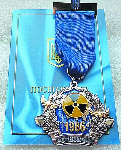 Чернобыль, ЧАЭС, туризм, награда