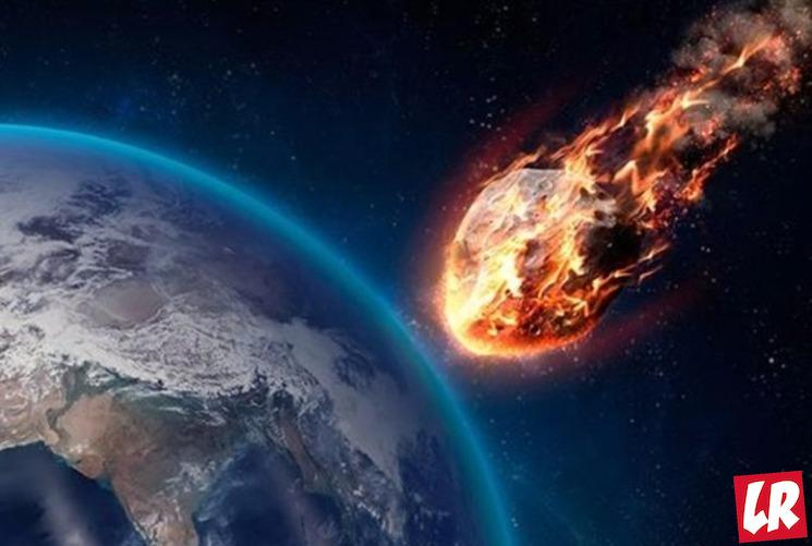 фишки дня - 30 июня, день астероида