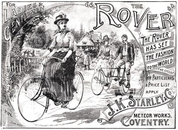 Rover, реклама, велосипед, день велосипеда