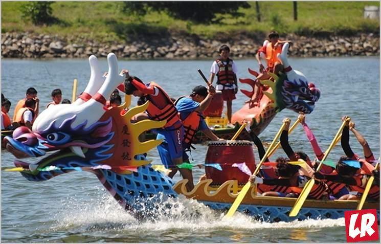 фишки дня - 7 июня, день двойной пятерки Китай, Фестиваль лодок-драконов