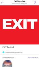 сообщества Viber, Exit Festival