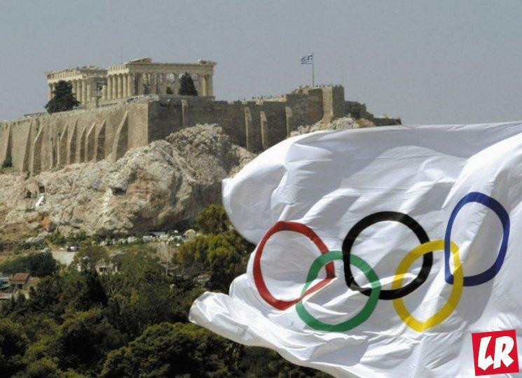 фишки дня - 23 июня, День Олимпийских игр