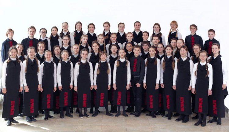 Український хор Щедрик