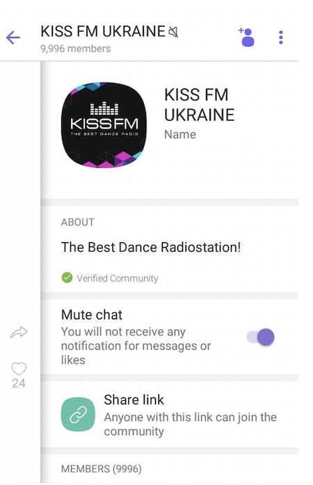сообщества Viber, KISS FM. радио