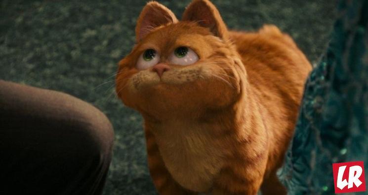 фишки дня - 19 июня, день кота Гарфилда