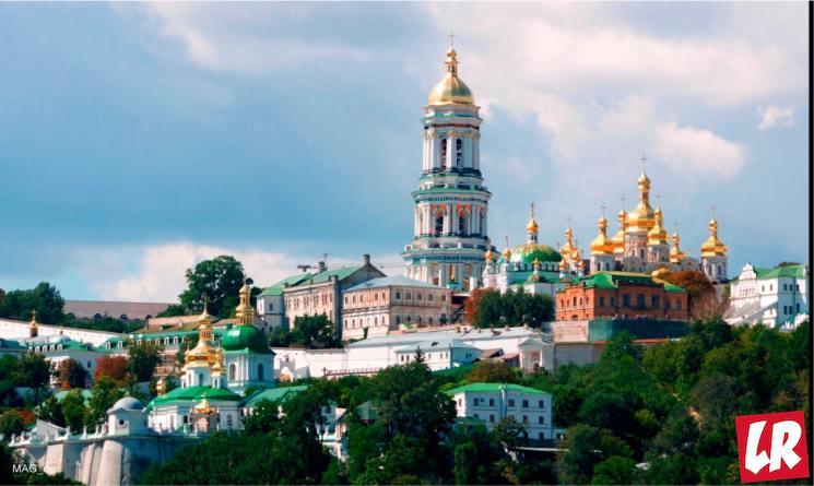 фишки дня - 1 июля, Киево-Печерская лавра, день архитектуры