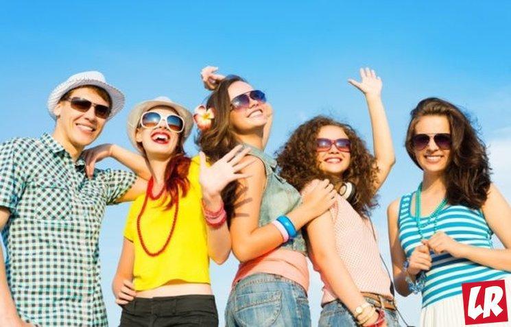 фишки дня - 30 июня, день молодежи