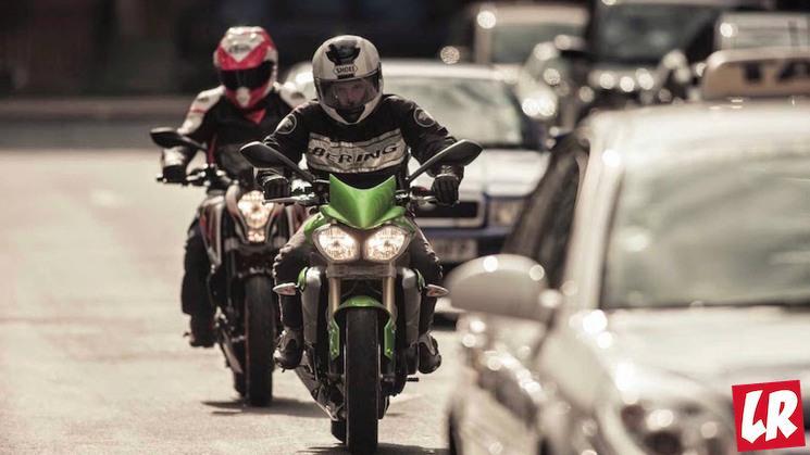 фишки дня - 17 июня, день мотоциклиста