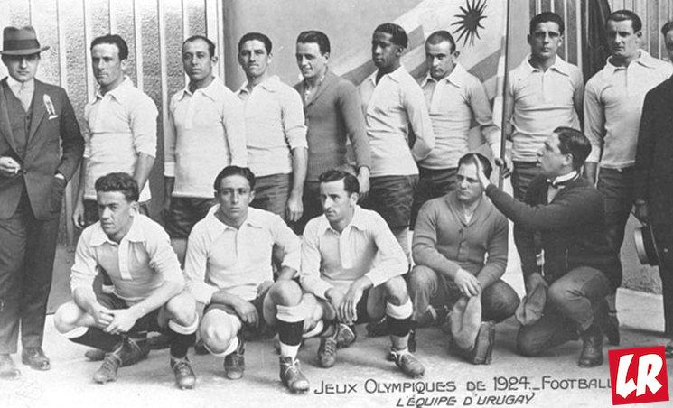 фишки дня - 9 июня, день южноамериканского футбола