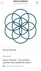 сообщества Viber, SONUS Festival