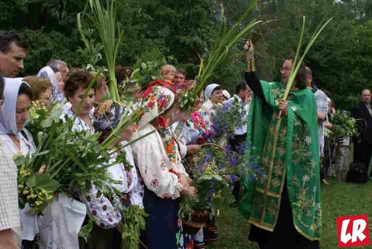 фишки дня - 16 июня, день Святой Троицы