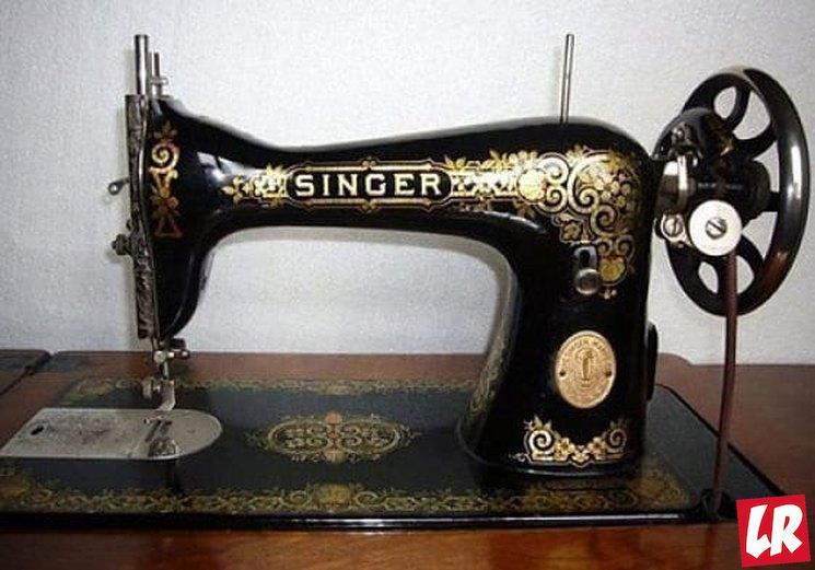 фишки дня - 13 июня, день швейной машинки