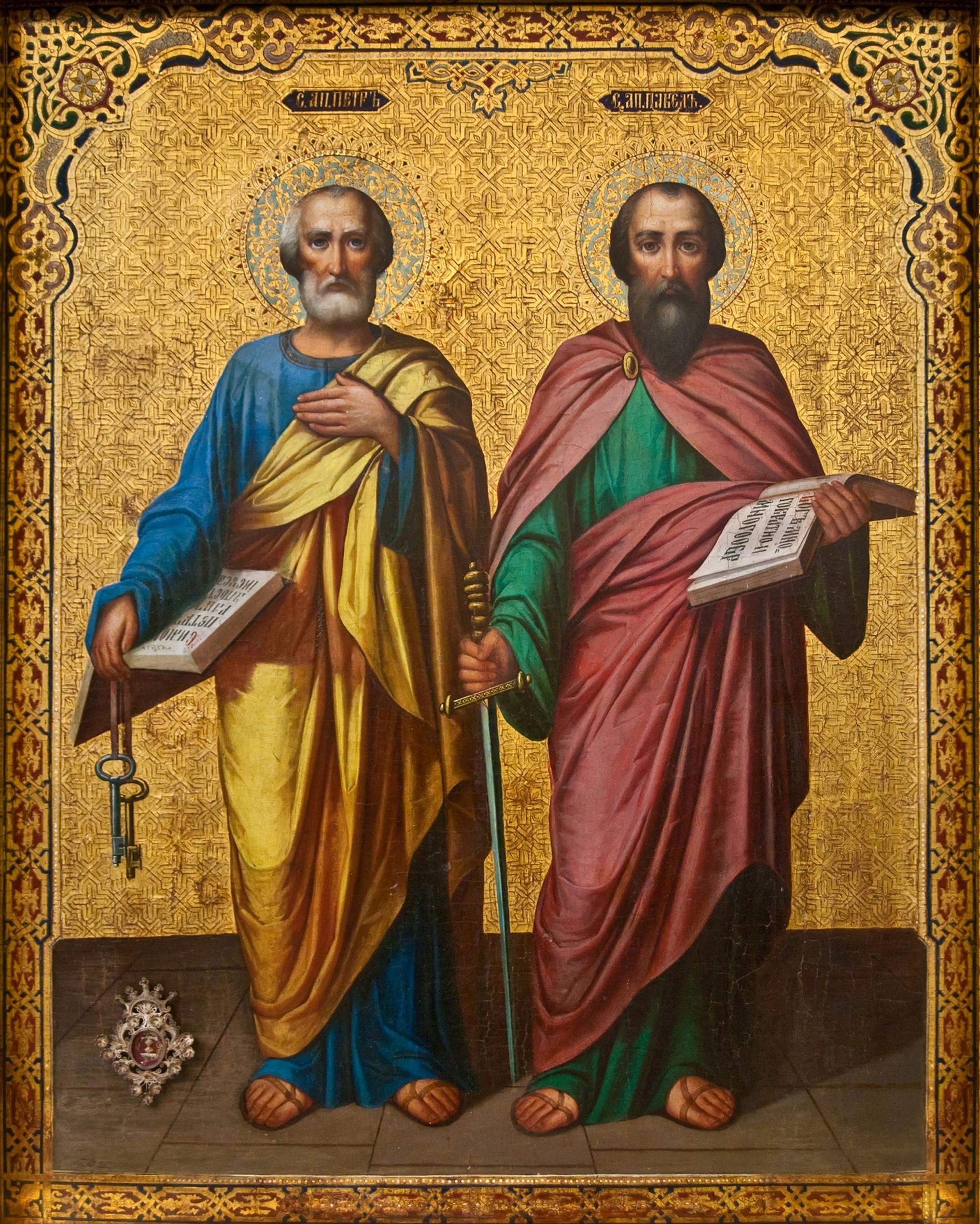 праздник Петра и Павла, владыка Павел