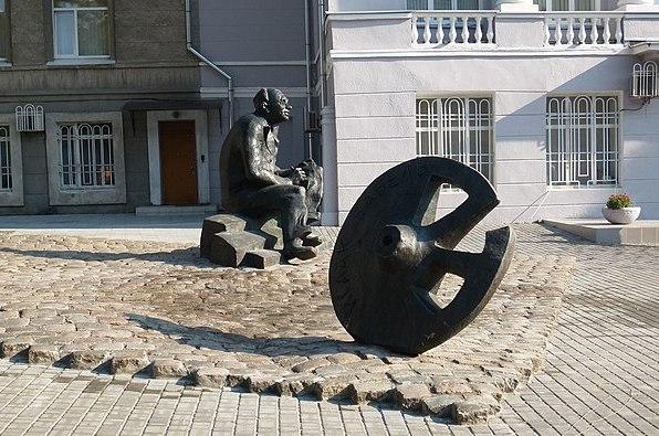 Бабель, памятник, Одесса