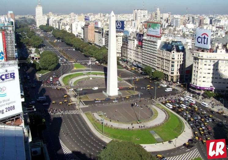 фишки дня - 9 июля, День независимости Аргентины