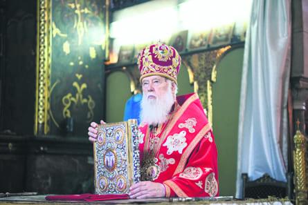 Филарет, церковь, УПЦ КП, ПЦУ, томос, Библия