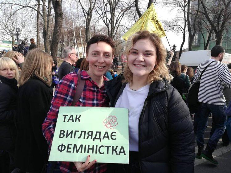 феминизм, Украина, семья, протест, Киев