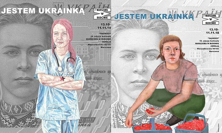 феминизм, украинка, Польша, эмигрантки, плакат
