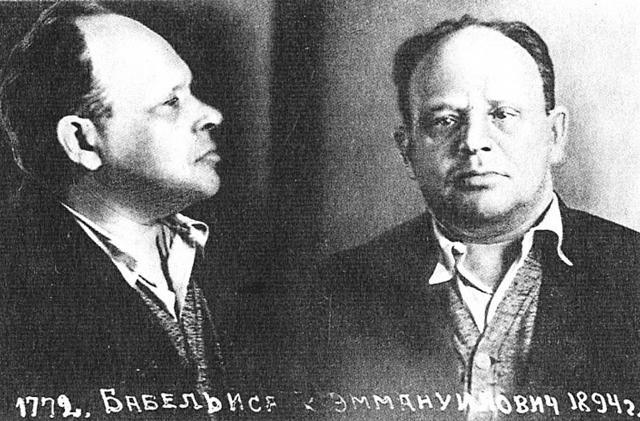 Исаак Бабель. Фото в день ареста. 1939 год