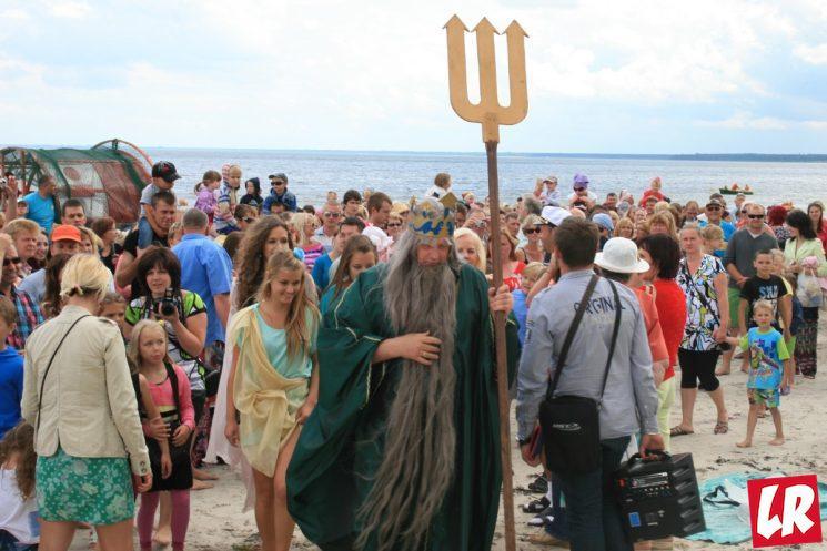 фишки дня - 13 июля, День моря Латвия