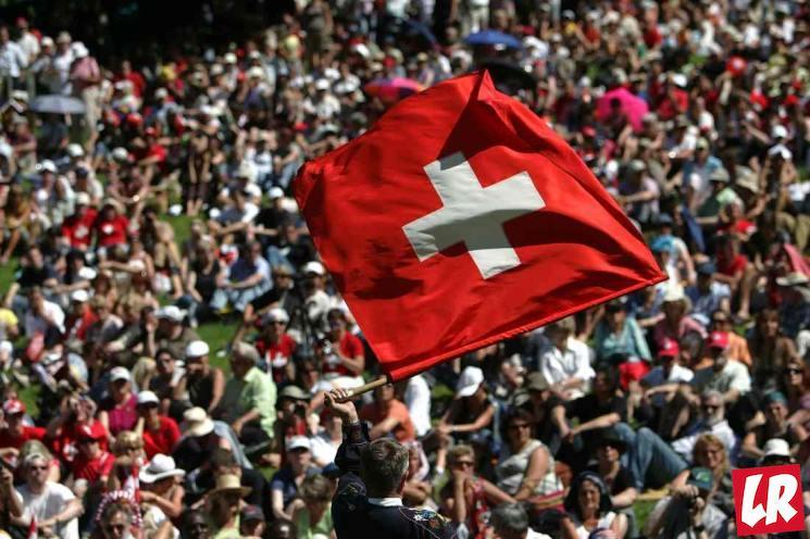 фишки дня - 1 августа, День конфедерации Швейцарии
