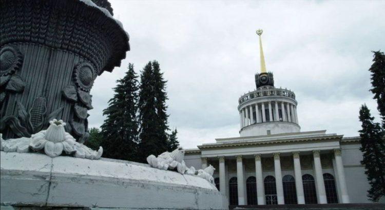 Смерть Сталина, Киев, ВДНХ