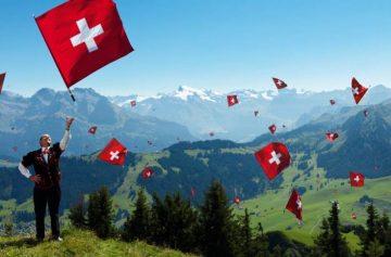 фишки дня, День конфедерации Швейцария