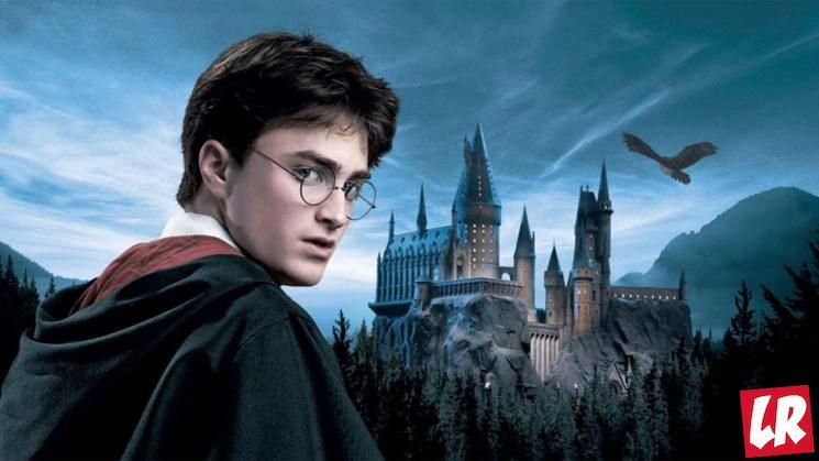 фишки дня - 31 июля, день Гарри Поттера