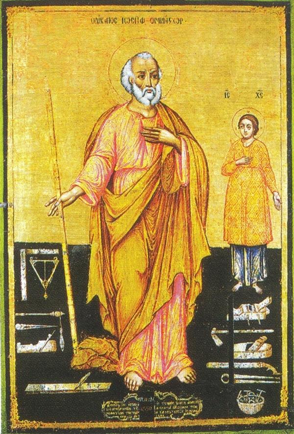 икона Иосиф с Иисусом Христом и инструментами, молодым семьям