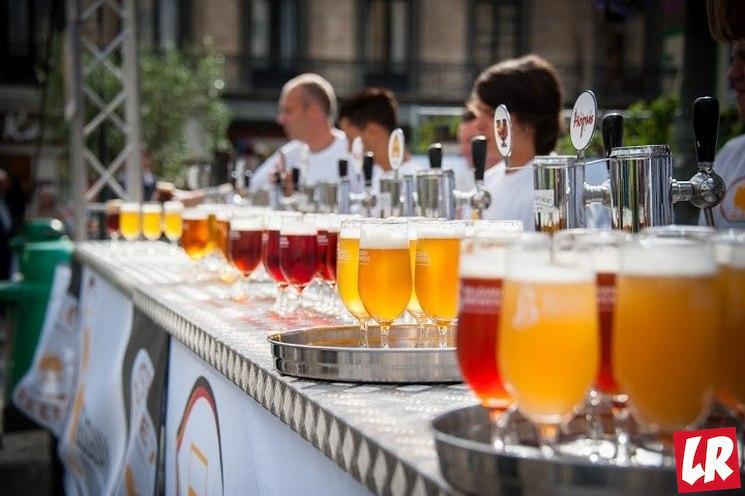 фишки дня - 2 августа, день пива