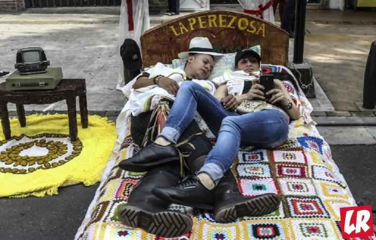 фишки дня - 20 августа, День лени Колумбия