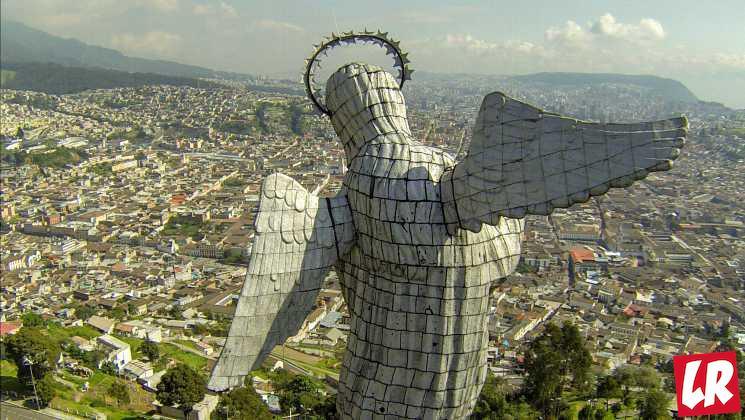 фишки дня - 10 августа, День независимости Эквадора
