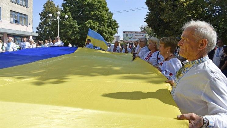 фишки дня - 24 августа, день независимости Украины