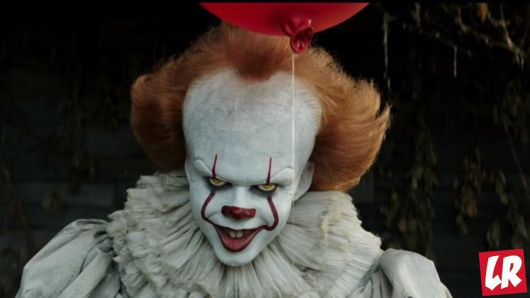 фишки дня - 3 августа, день клоуна