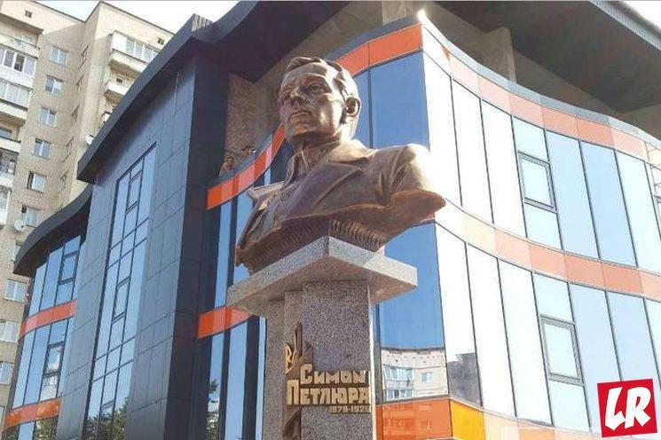 фишки дня - 28 августа, День Тернополя