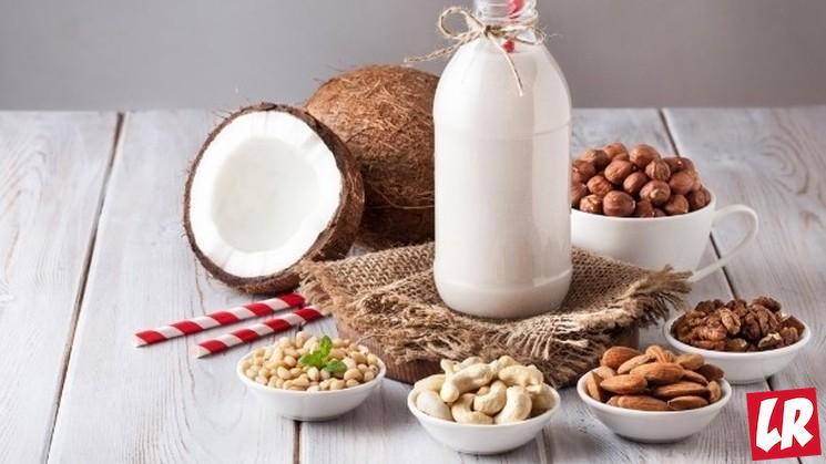 фишки дня - 22 августа, День растительного молока