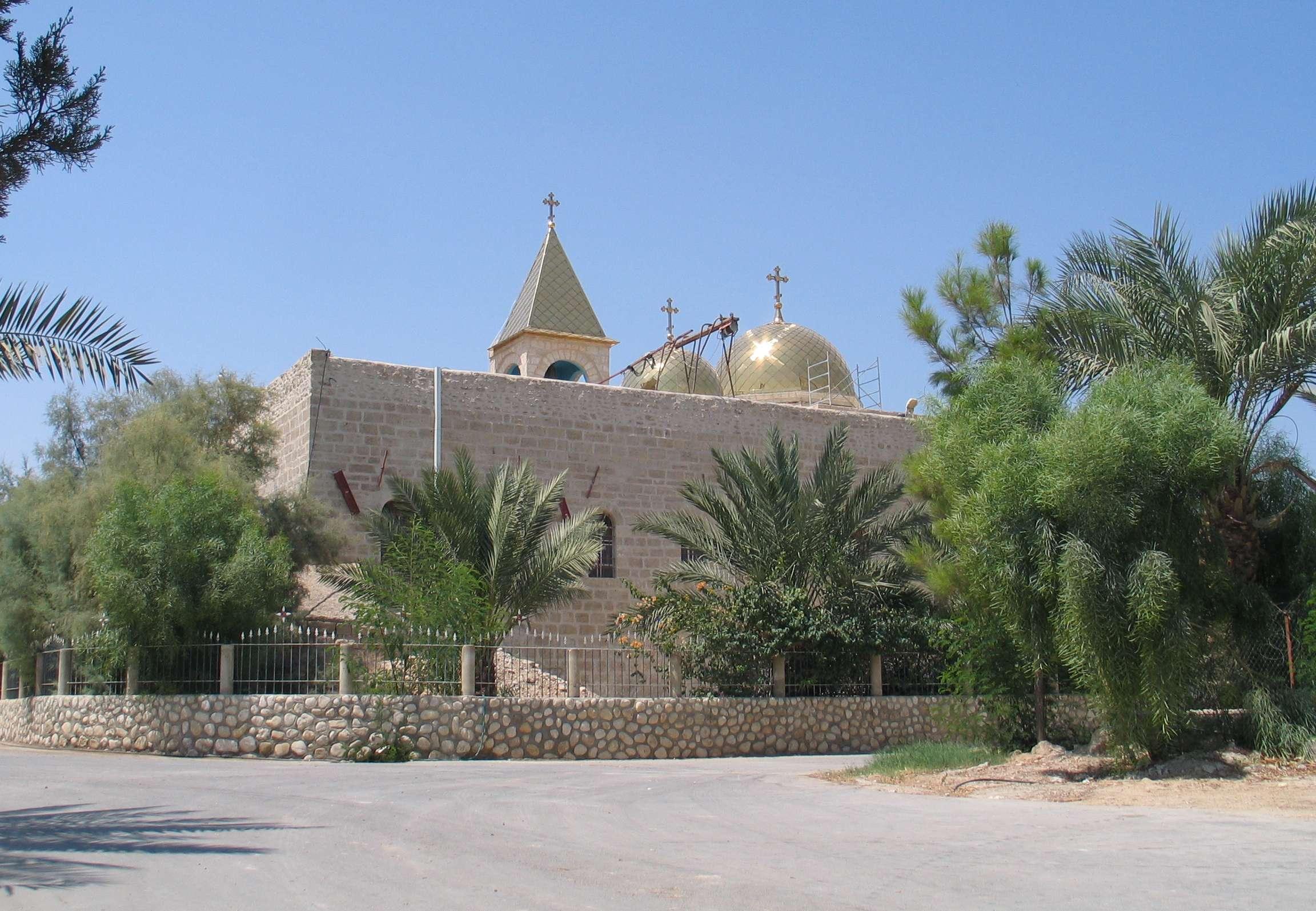 монастырь герасима иорданского, молодым семьям