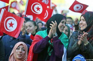 фишки дня, День женщин Тунис