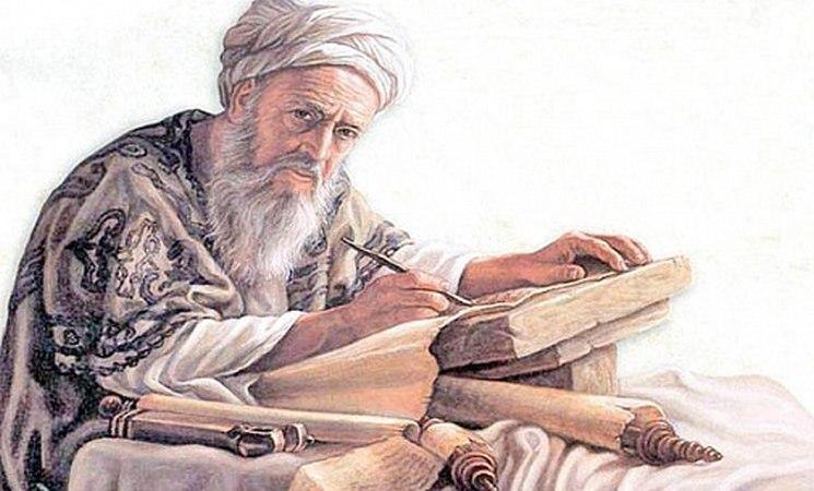 фишки дня - 23 августа, Ибн Сина, Авиценна, день врача в Иране