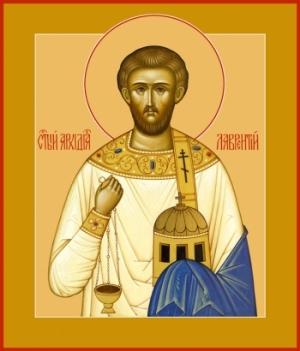 каждение, Святой Лаврентий, икона